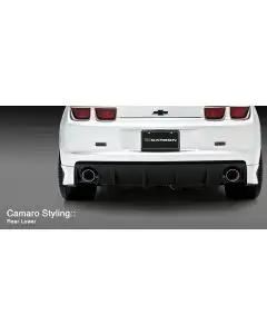Camaro Rear Skirt, Left Hand, 2010-2013